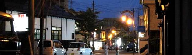 夕暮れ時の小野川温泉