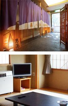 大浴場 テレビ
