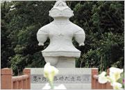 亀ヶ岡遺跡