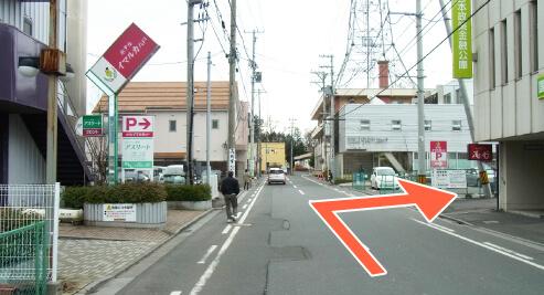 JR本八戸駅・市役所方面からお越しの方