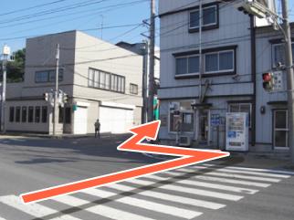 横断歩道を渡り、左折後すぐ右折し、右側を歩きます。