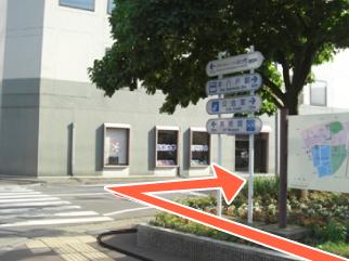 八戸商工会館手前の道を右折します。
