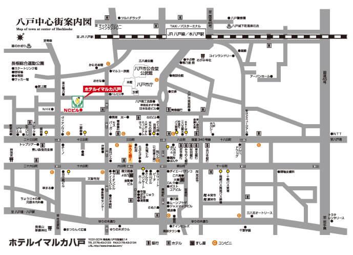八戸中心街案内図