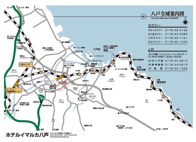八戸全域案内図