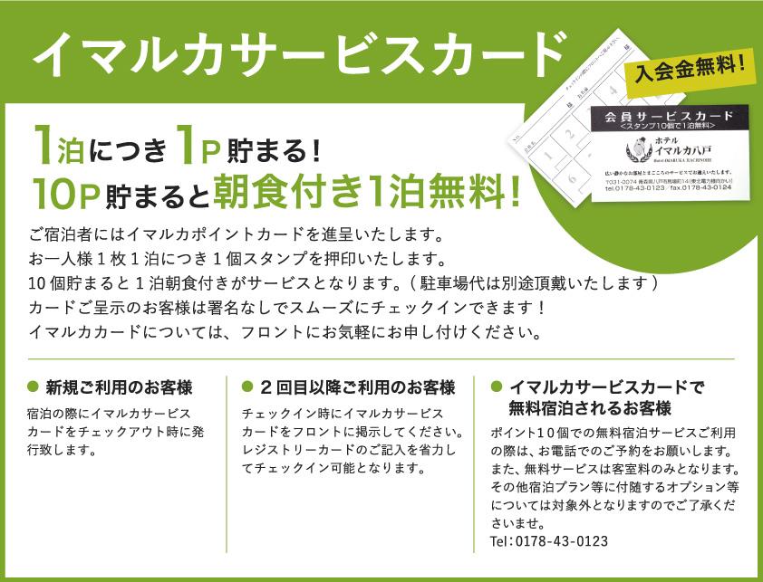 コロナ 八戸 新型コロナ 26日は青森県内で51人の感染確認