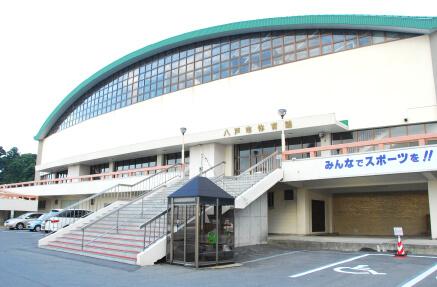 八戸市体育館